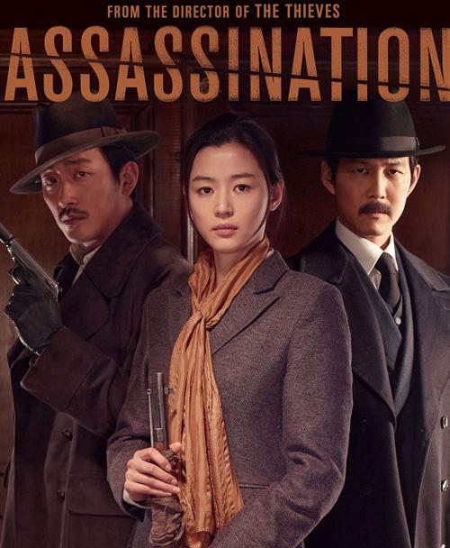 Assassination_Eng.jpg