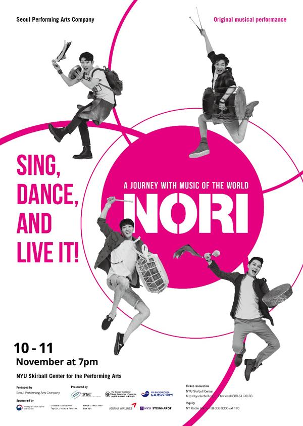 NORI-poster.jpg