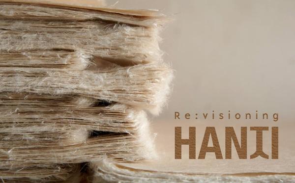 Hanji-koreanCultralCenter.jpg
