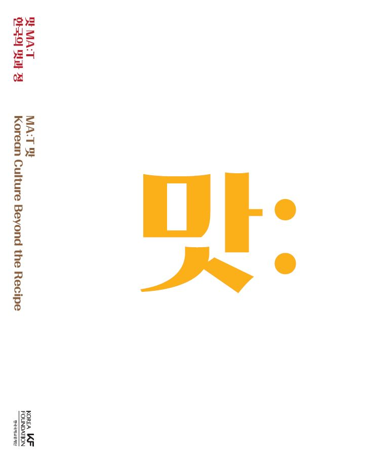 12cover-2.JPG