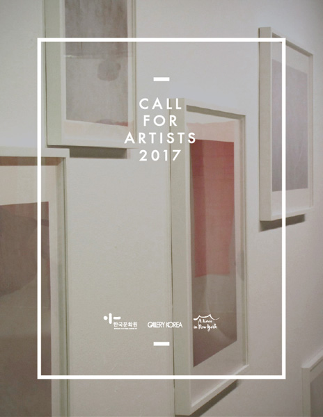 2017-Call-For-Artists.jpg