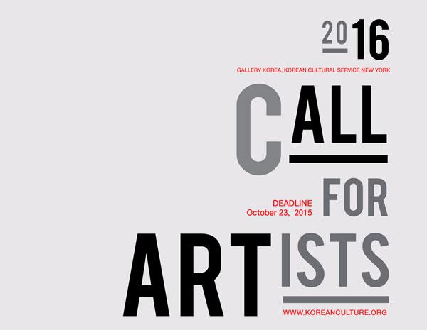 2016-Call-For-Artists-horizontal.jpg
