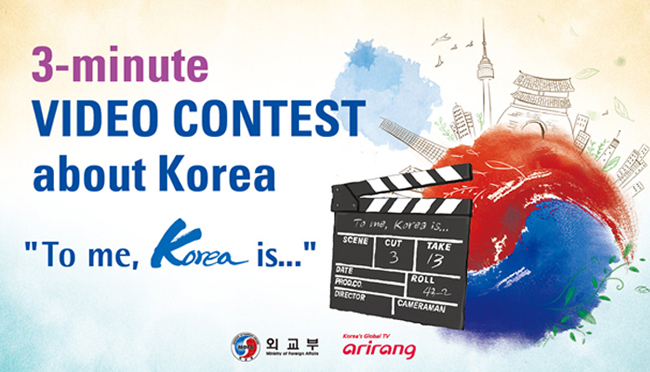 video_contest.jpg