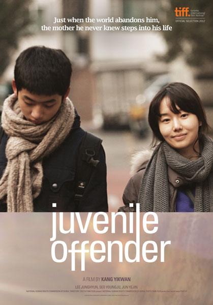 juvenile_offender.jpg
