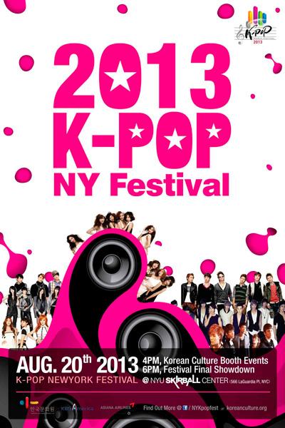 2013-K-POP-NY-FESTIVAL.jpg