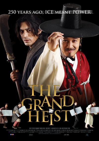 the-grand-heist_intl-poster_final.jpg