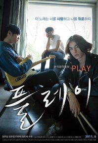play_poster[1].jpg