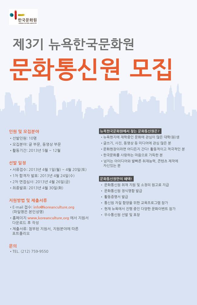 2013_poster_kor.jpg