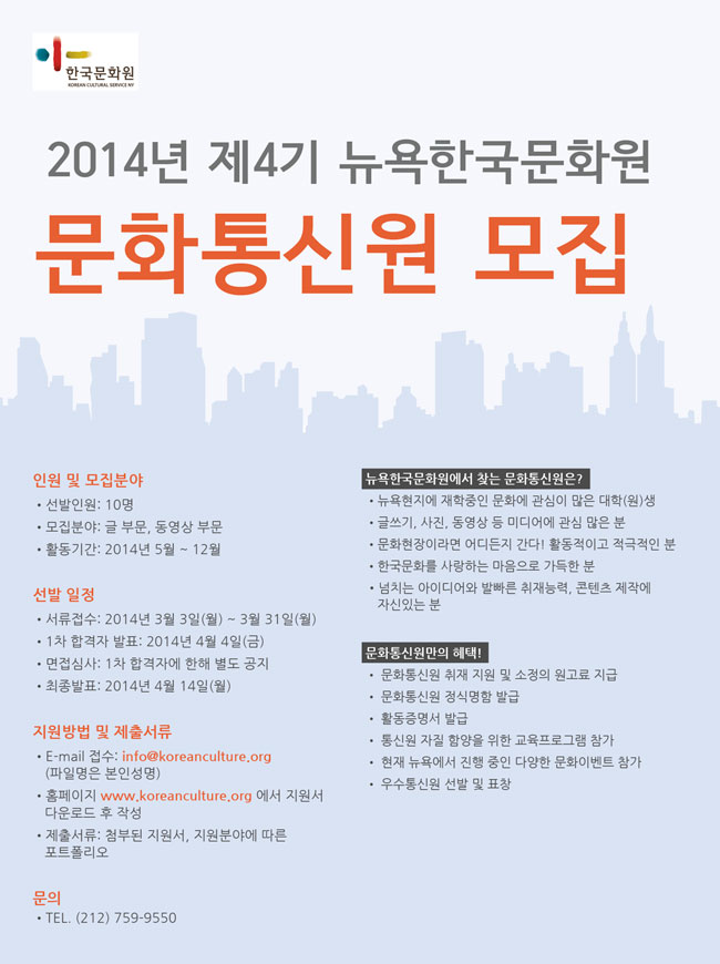 2014_poster_kor.jpg