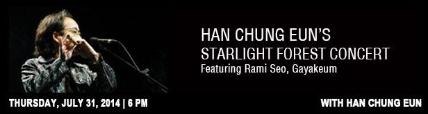 hanchungeun_starlight.jpg