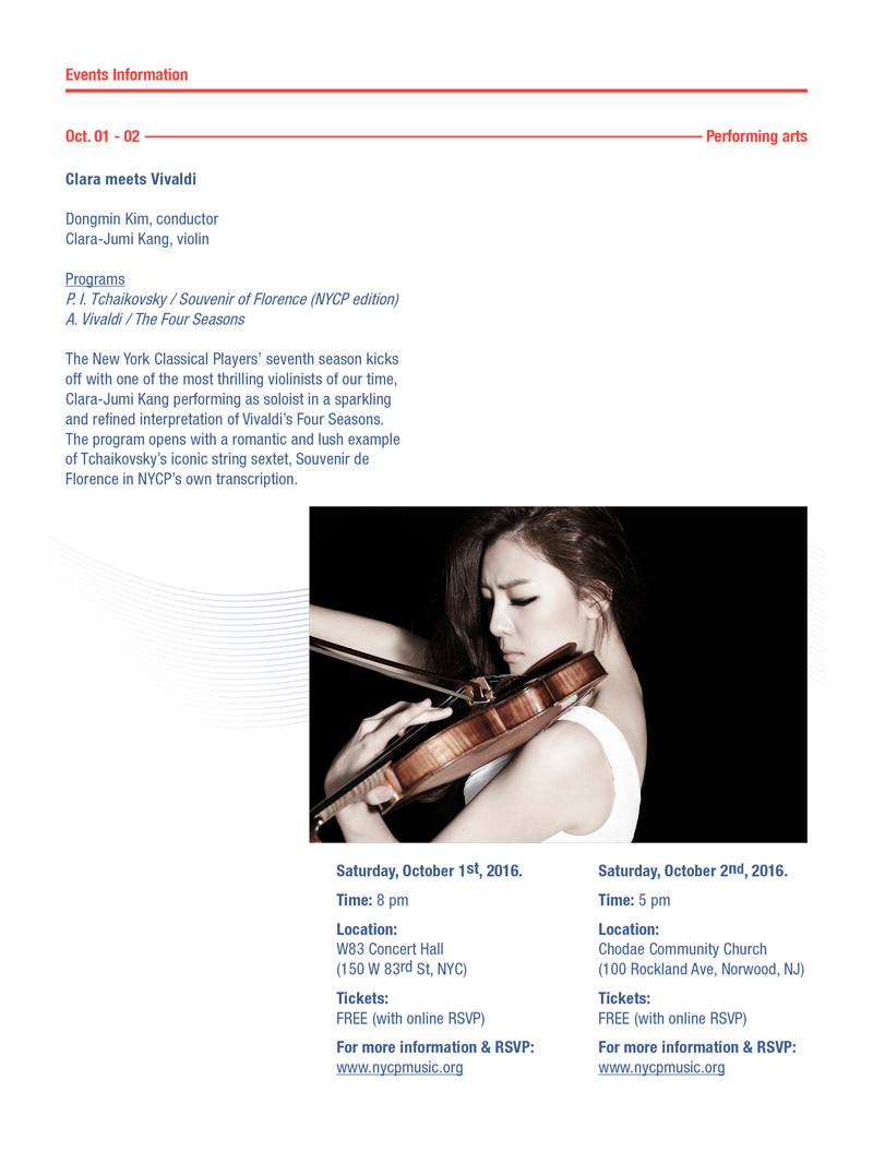 September - October, 2016 Newsletter